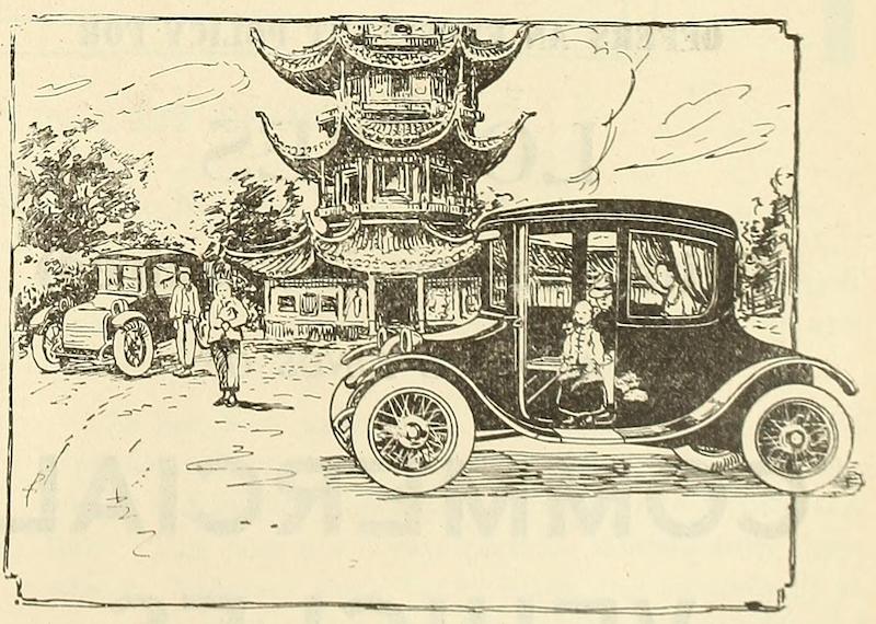 """Реклама автопроката в журнале """"Восточный мотор"""" в 1921 году. Источник: Oriental Motor"""