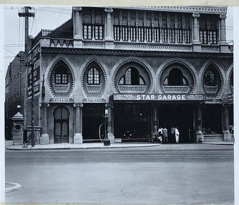 Вид здания гаража в 1930-е годы. Источник: NARA Archives