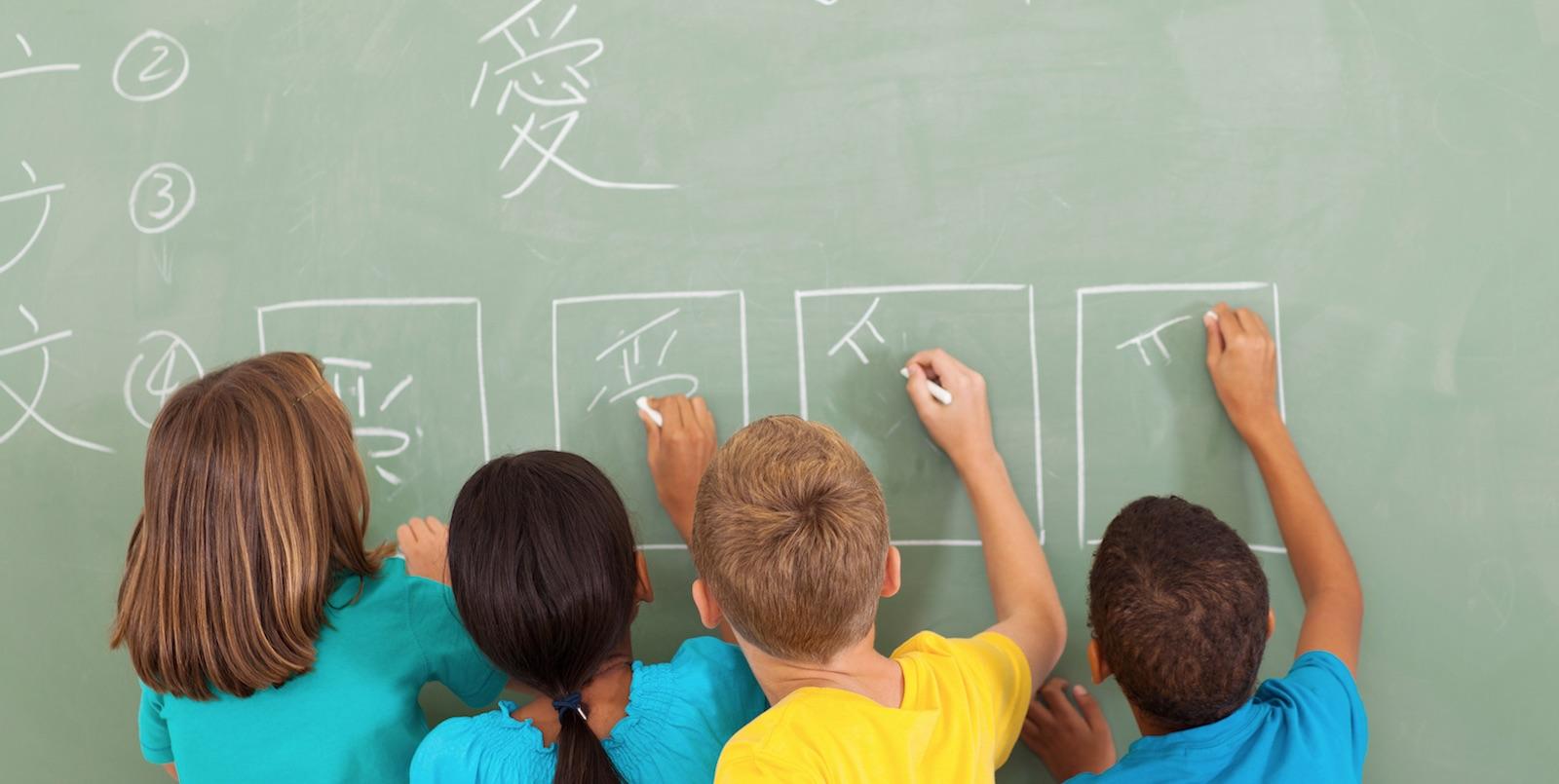 Топ-7 учебников китайского языка для детей