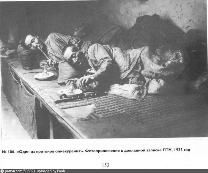 Один из притонов опиекурения в Миллионке в 1933 году. Источник: Фотоприложение к докладной записке ГПУ