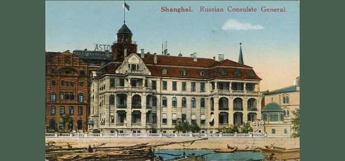 Здание консульства в 1918 году. Открытка