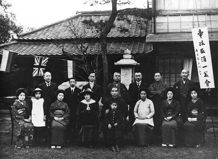 Сунь Ятсен и Сун Цинлин в Японии в 1916 году. Источник: Society for Anglo-Chinese Understanding