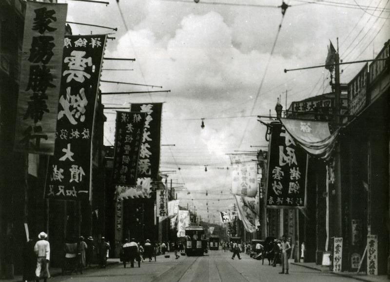 Облик Консульской улицы в 1930-м году. Источник: A. V. Dent