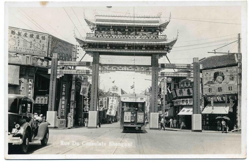 Западный конец Консульской улицы, перекресток с Tibet Road в 1930-е годы. Источник: Virtual Shanghai