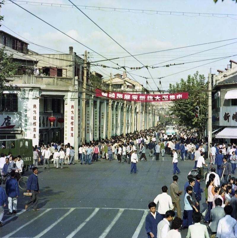 Цзиньлин Лу в 1980-е годы. Источник: Jiefang Daily