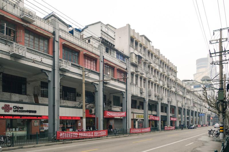 Аркады вдоль Цзиньлин Лу в наши дни. Источник: Катя Князева