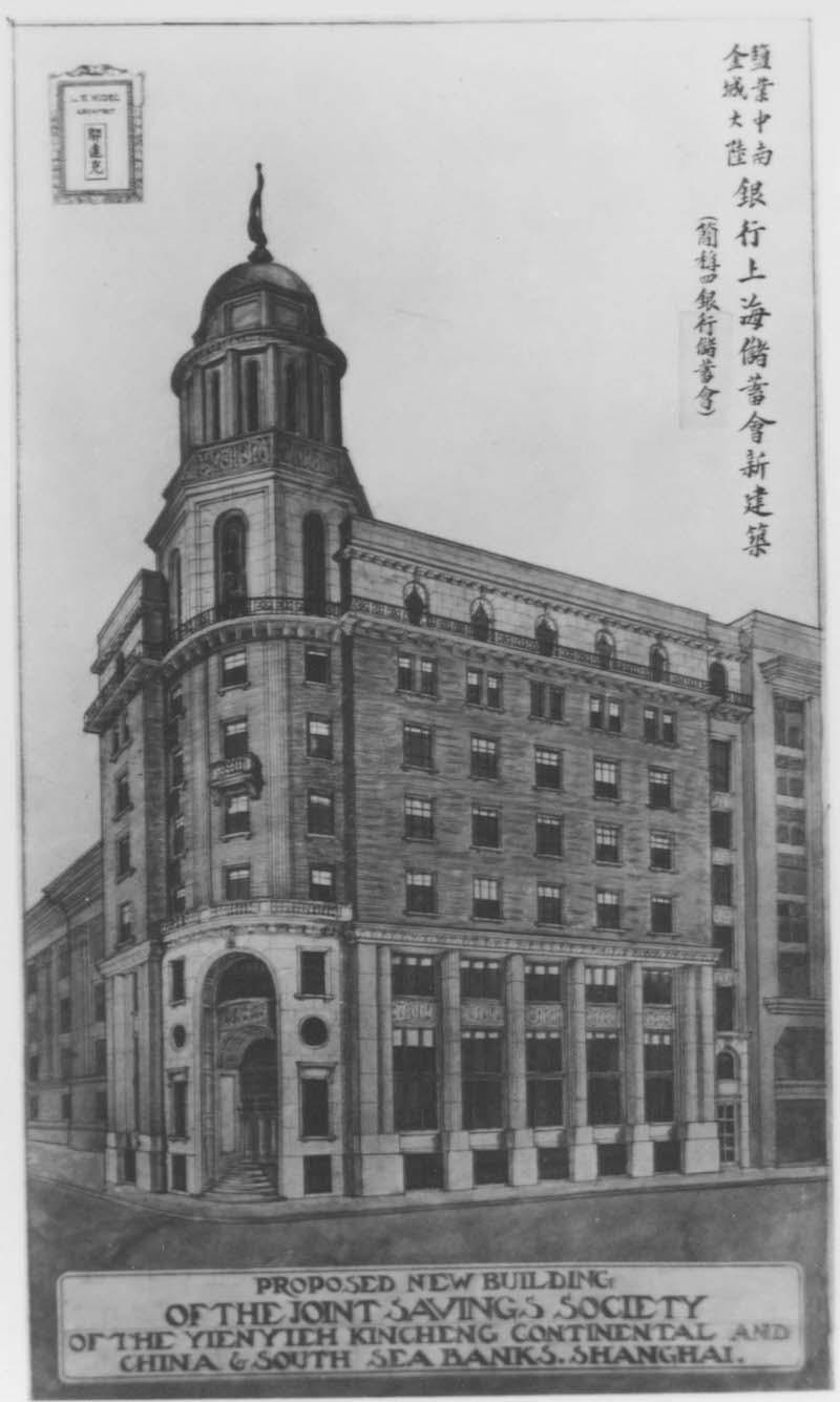 Рисунок Ласло Худеца, проект здания в 1926 году. Источник: University of Victoria