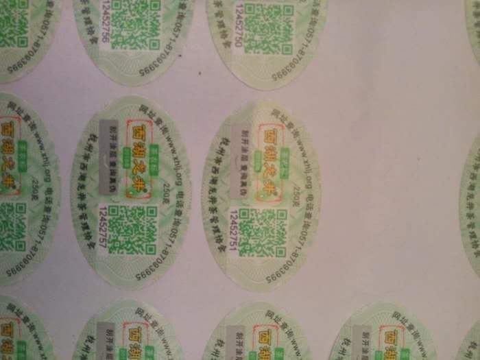 У каждой этикетки есть QR-код. Фото автора
