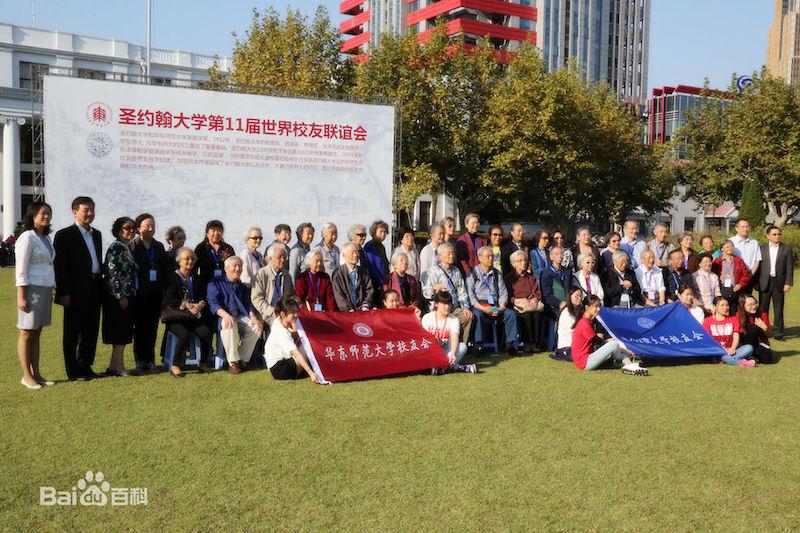 Более 40 выпускников собрались на встречу иоанновцев в 2015 году