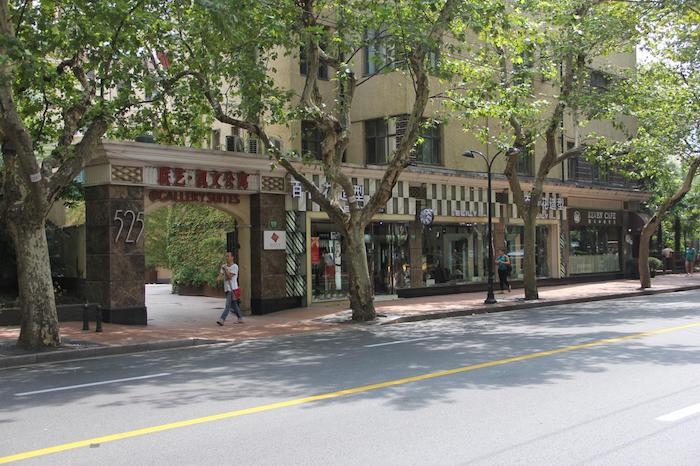 Фасад здания Кавендиш-корт со стороны Hengshan Road. Источник: Booking.com