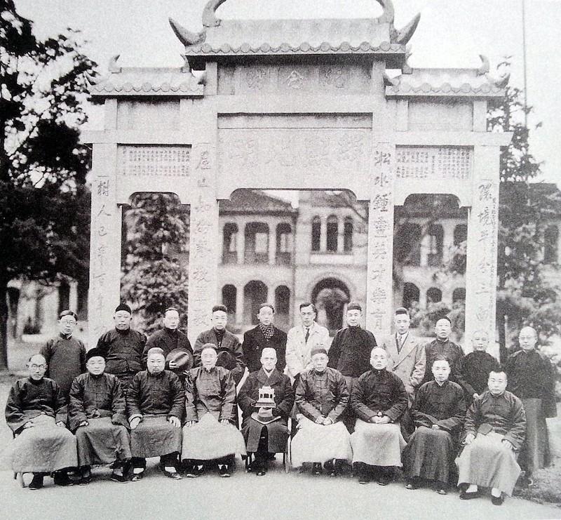 Преподавательский состав в 1934 году. Источник: myhuayu.com