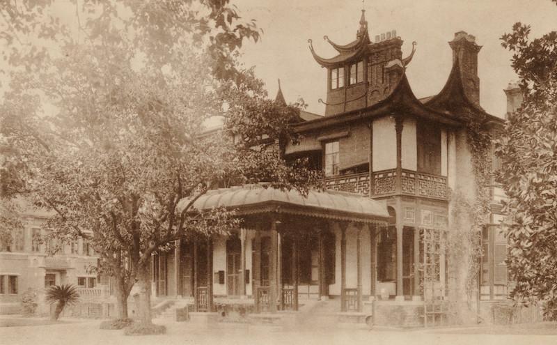 Резиденция ректора университета. Источник: Springfield YMCA archives