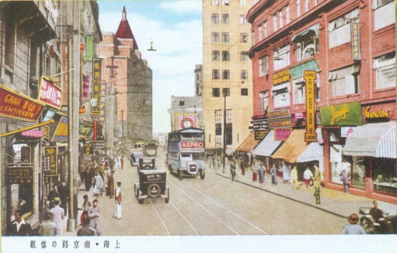 Центральная аркада (справа) на открытка времен оккупации. Источник: Jiefang Daily