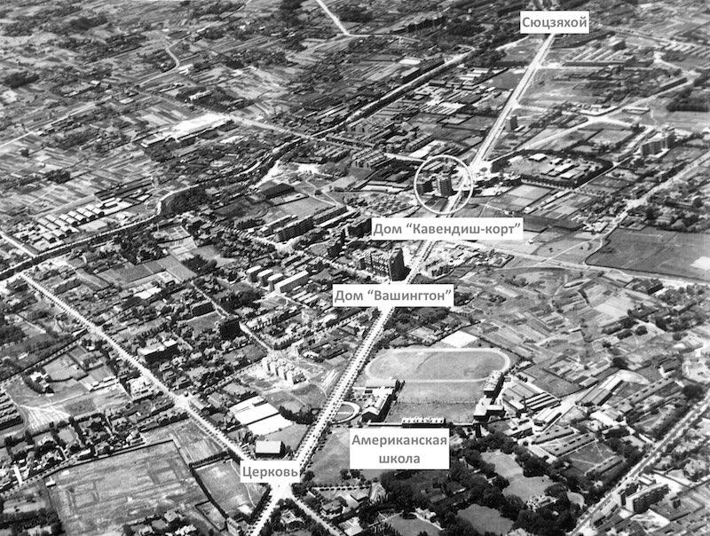 Вид с высоты на авеню Петэн в 1934 году. Источник: адаптировано с аэрофотосъемки flickr Cities in Old Days