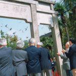 Встреча выпускников в 1992 году (с) Johannean Living Memory Project