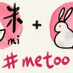 #MeToo в Китае. Известный журналист, профессор и активист уверяют во взаимности своих жертв