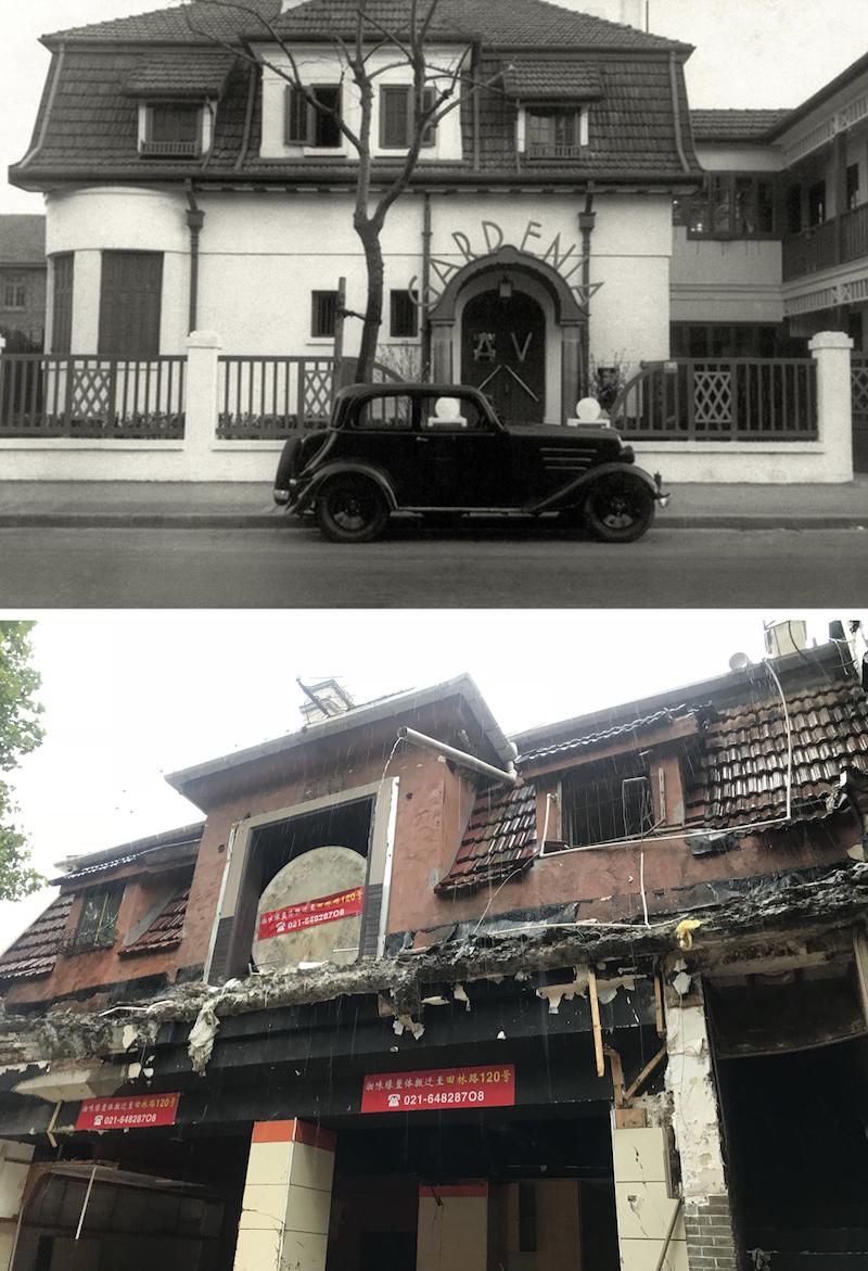 """Кабаре """"Гардения"""" в 1937 году и на прошлой неделе. Источник: анонимен"""