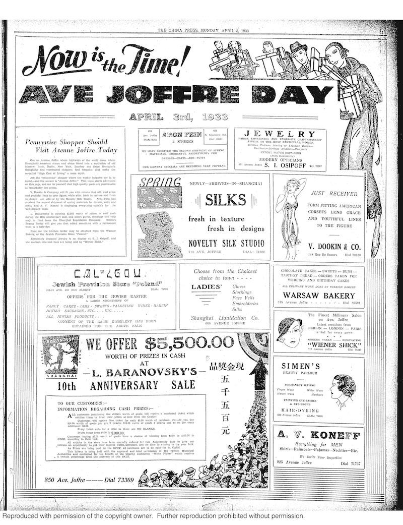 Газетная страница с рекламой фестиваля шопинга в 1933 году; упомянуты многочисленные русские магазины на авеню Жоффр (Huaihai Road). Источник: The China Press