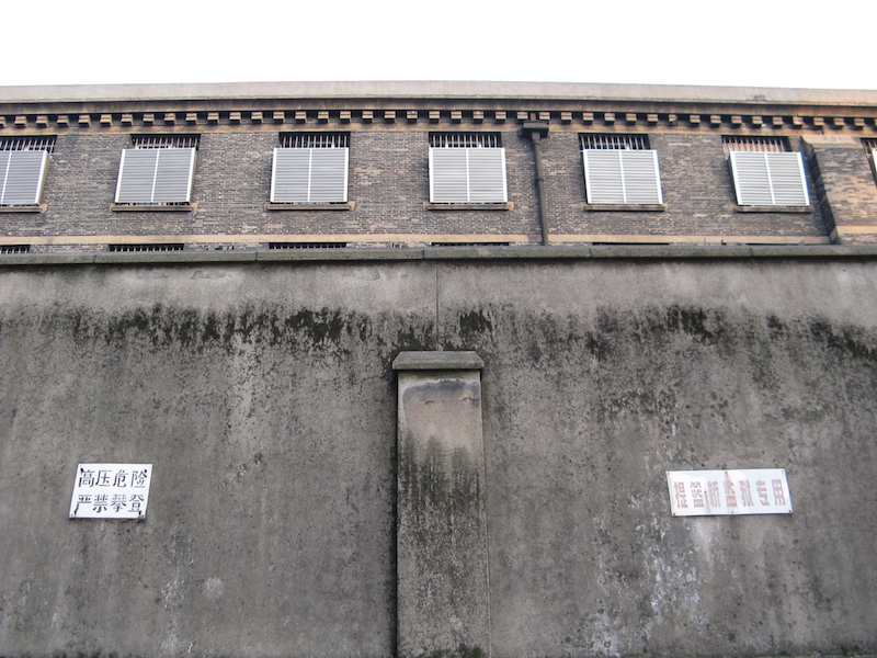Стена вдоль улицы. Источник: flickr Yifei Wang