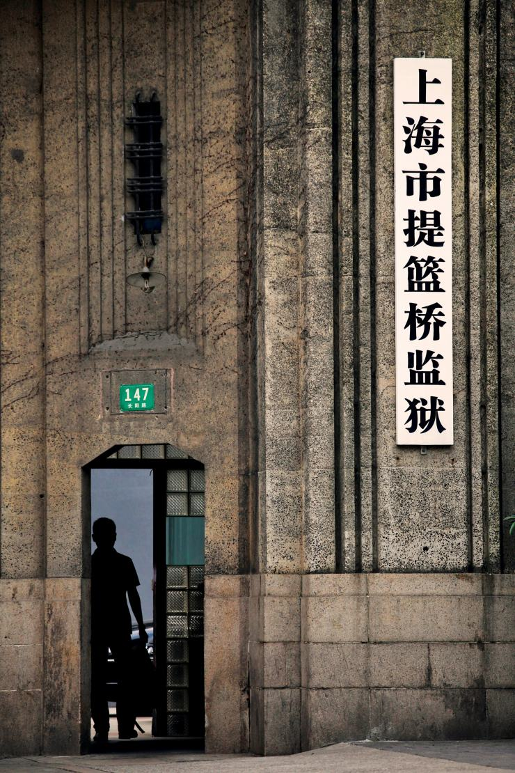 Вход в тюрьму. Источник: dili360.com