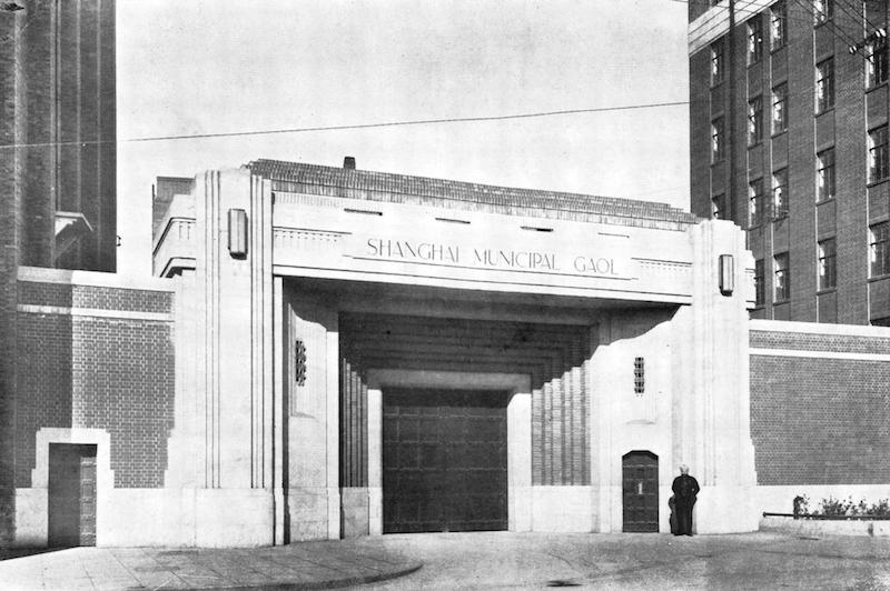 Ворота Городской тюрьмы. Источник: отчет Муниципального совета сеттльмента за 1933 год
