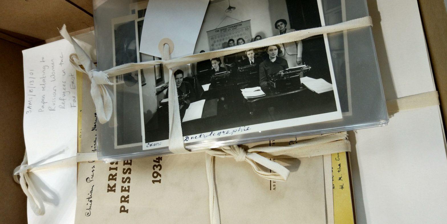 Архив Дома русской женщины в Лондонской библиотеке. Источник: Katya Knyazeva