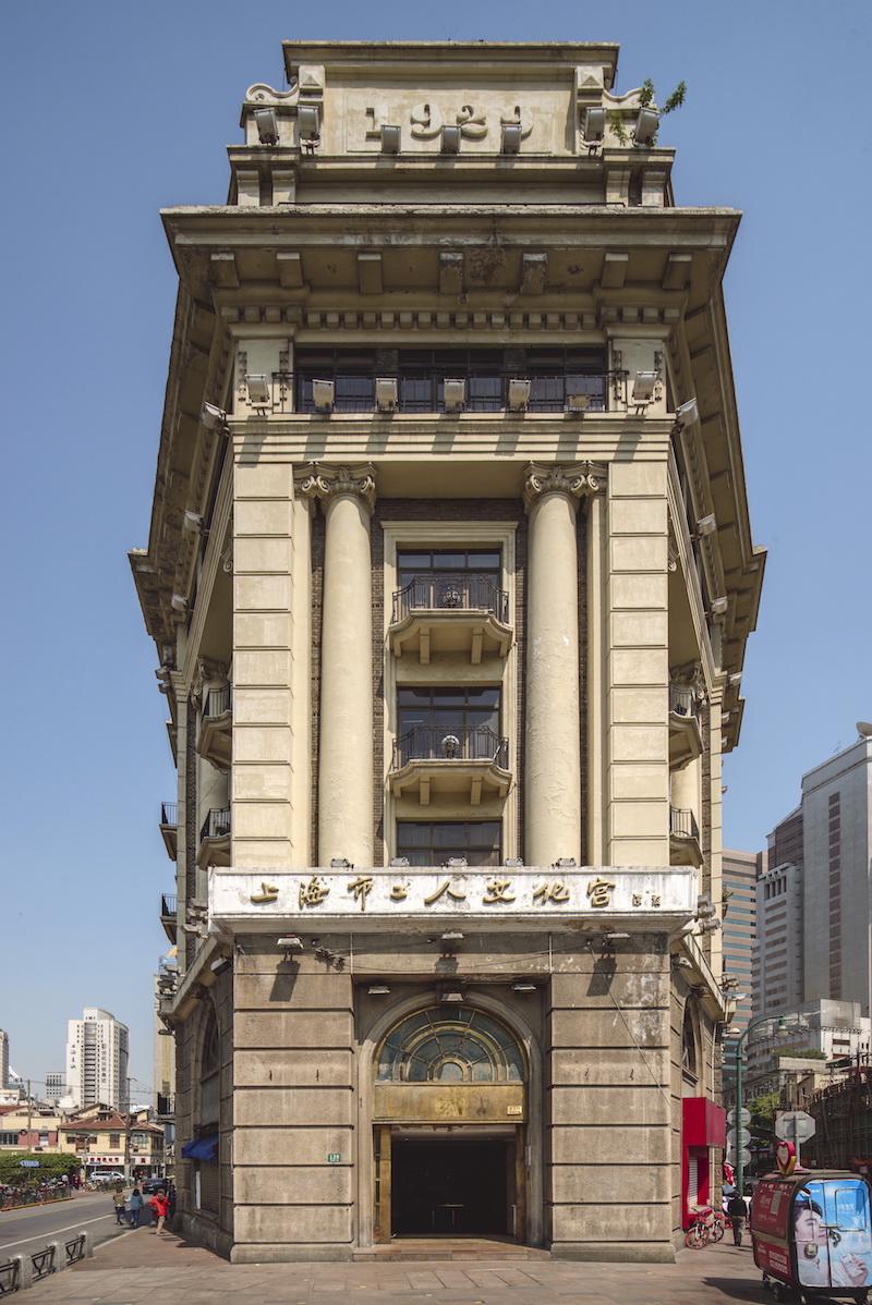 Фасад Дворца культуры рабочих. Источник: Zhang Xuefei for SHINE