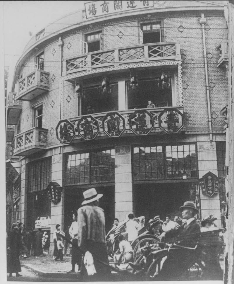 Новое здание на углу двух улиц. Источник: Shanghai Commercial Atlas (1946)