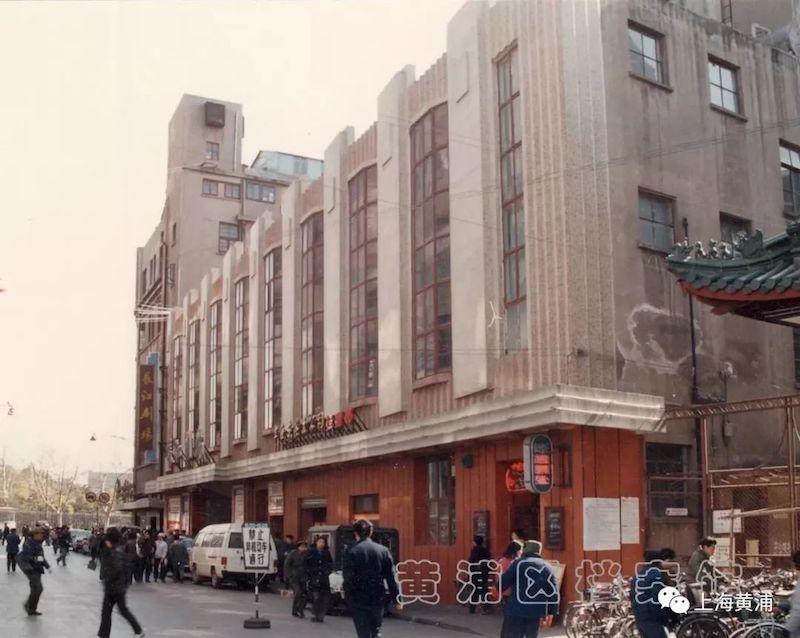 Одноименный кинотеатр через дорогу в 1980-е годы. Источник: Huangpu District Archive