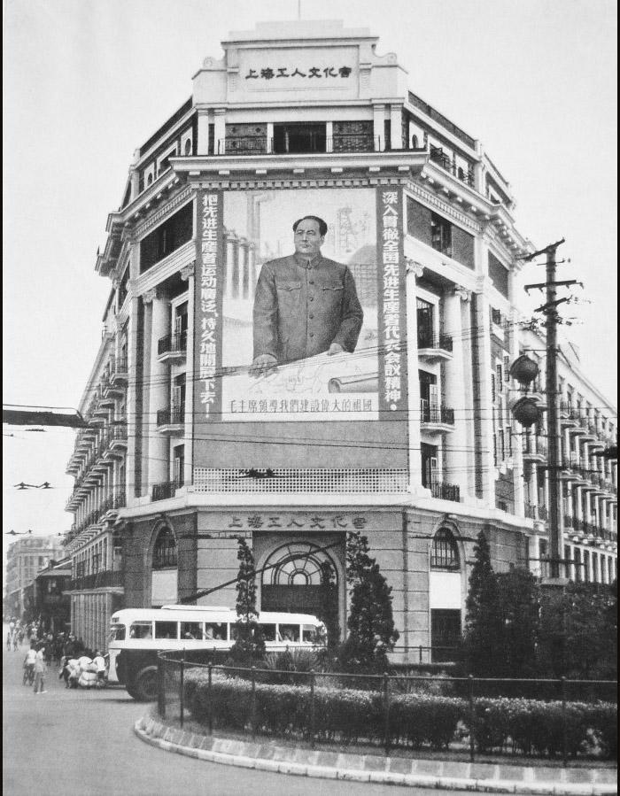 Транспарант с портретом вождя на здании в 1957 году. Источник: 360doc.com