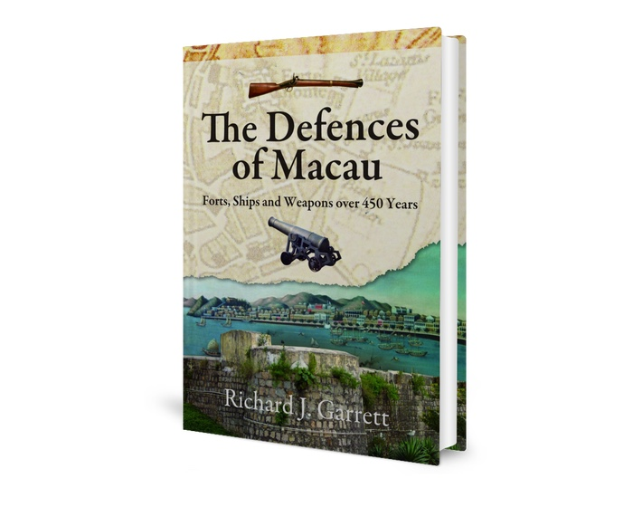 The Defences of Macau: Forts, Ships and Weapons over 450 Years | Оборона Макао: форты, корабли и оружие за [последние] 450 лет