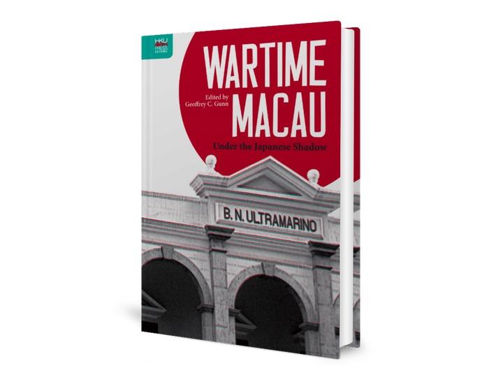 Wartime Macau: Under the Japanese Shadow | Макао в военное время: в тени Японии