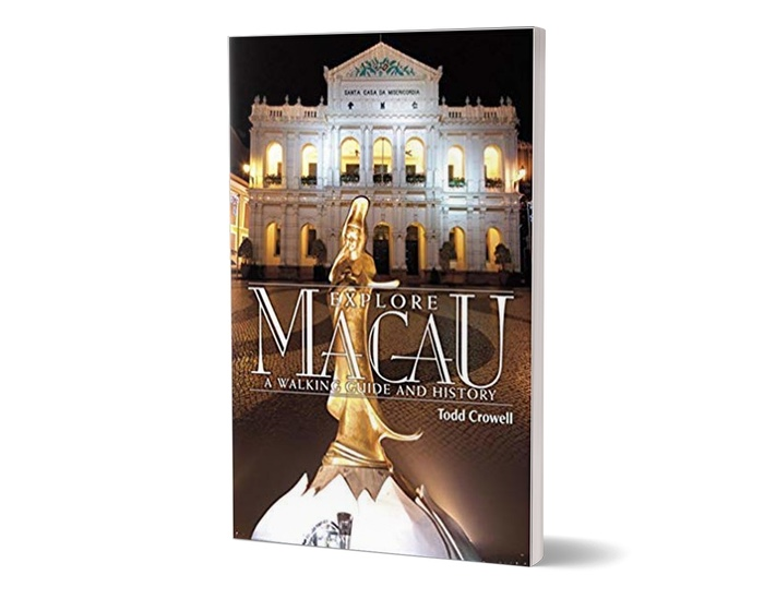 Explore Macau: A Walking Guide and History | Исследуйте Макао: руководство по прогулкам и истории