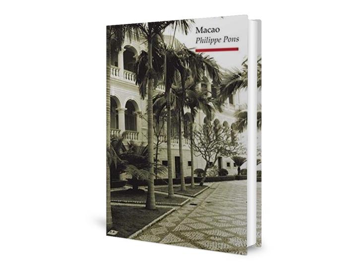 Macau (Topographics) | Макао (Топография)