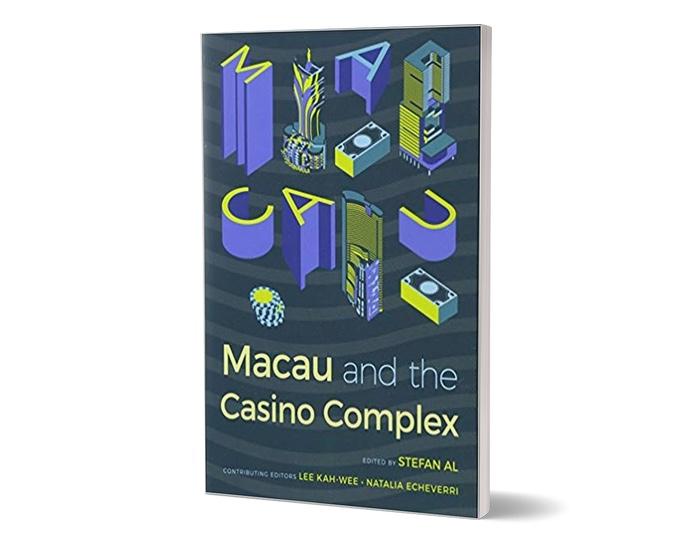 Macau and the Casino Complex (Gambling Studies Series) | Макао и комплексы казино (серия исследование азартных игр)