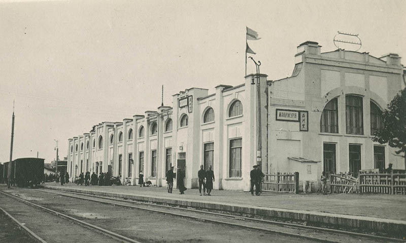 "Станция ""Маньчжурия"". Источник: photochronograph.ru"