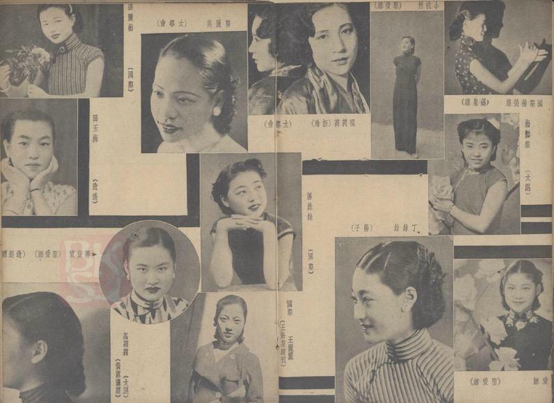 """Журнальный разворот с танцовщицами различных кабаре, включая """"Святую Анну"""". Источник: Журнал 跳舞世界 (1936)"""