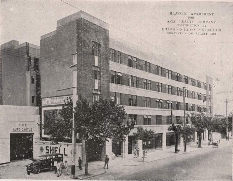 "Апартаменты ""Мажестик"". Источник: The Builder 中国建筑 (1933)"