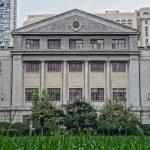 Бывшая школа для девочек, нынче школа №8 (с) 我爱波音哈 wikipedia.org