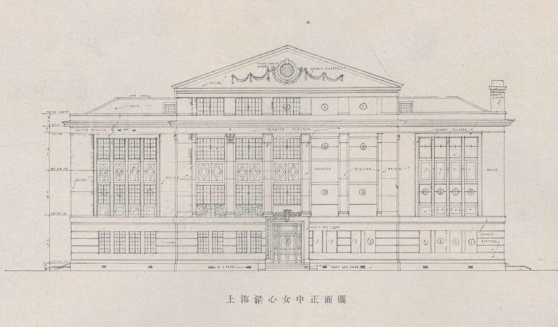 Чертеж нового здания школы для девочек работы Ли Цзинпэя. Источник: The Chinese Architect 中国建筑 (1933)