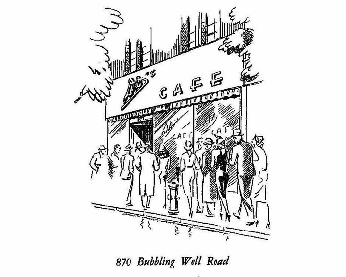"""Филиал """"Дидис"""" на Bubbling Well Road (ныне West Nanjing Road). Источник: издание кафе"""