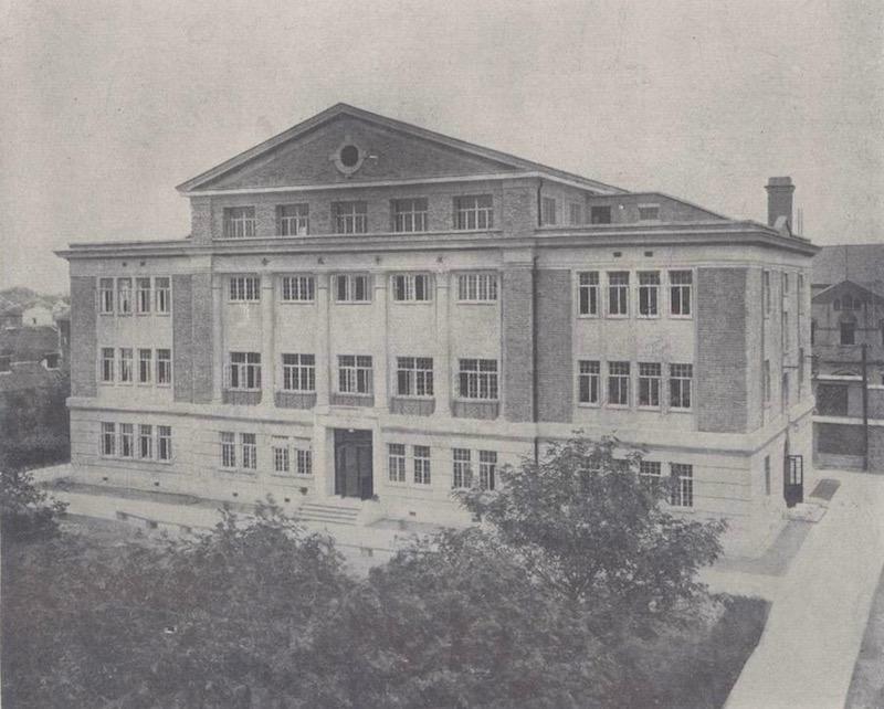 Новое здание школы для девочек, построенное в 1933 году. Источник: The Chinese Architect 中国建筑 (1933)