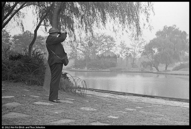 Охранник в парке в 1937 году. Источник: Malcolm Rosholt, Historical Photographs of China