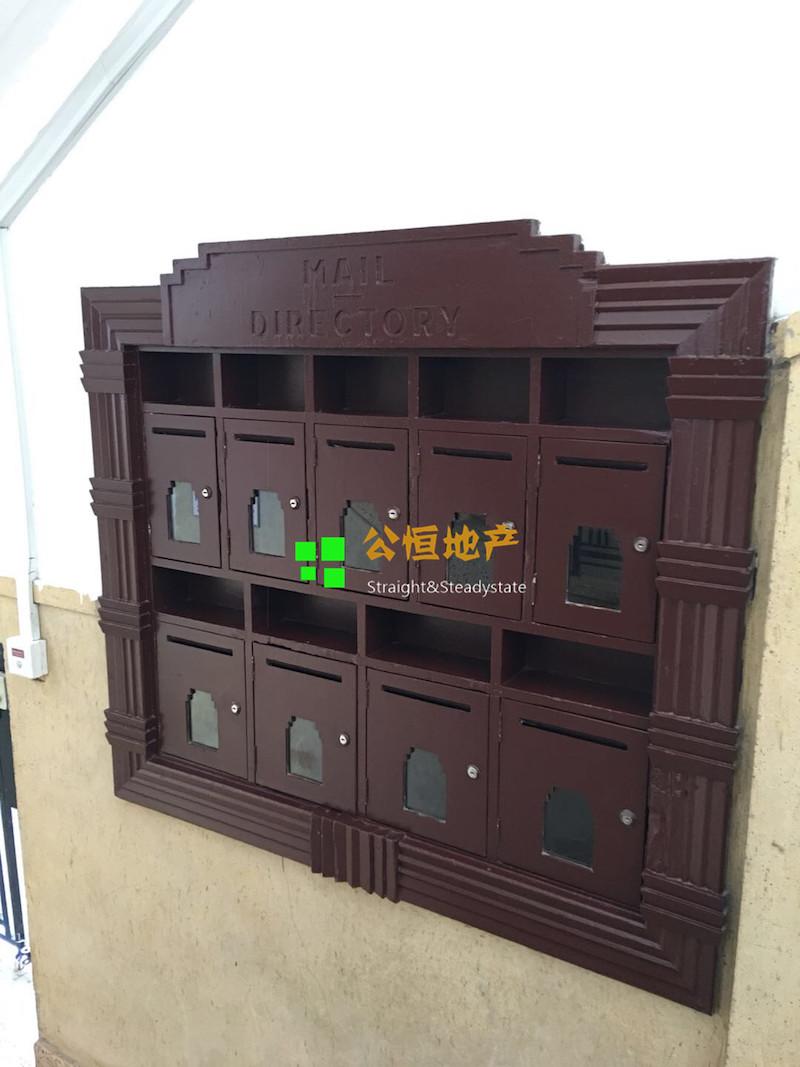 Оригинальные почтовые ящики в фойе. Источник: Straight & Steady real estate