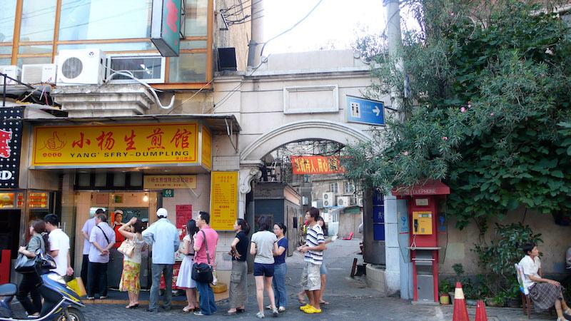Первый аутлет жареных пельменей Yang's Fried Dumplings в 2008 году. Источник: Катя Князева