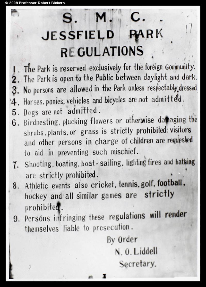 Правила посещения Джессфилд-парка в 1917 году. Источник: Robert Bickers, Historical Photographs of China