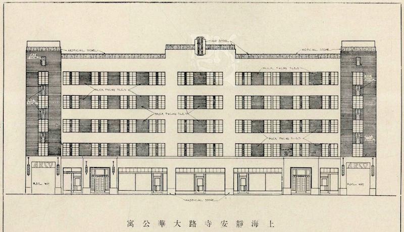 Проект главного здания комплекса. Источник: The Builder 中国建筑 (1933)