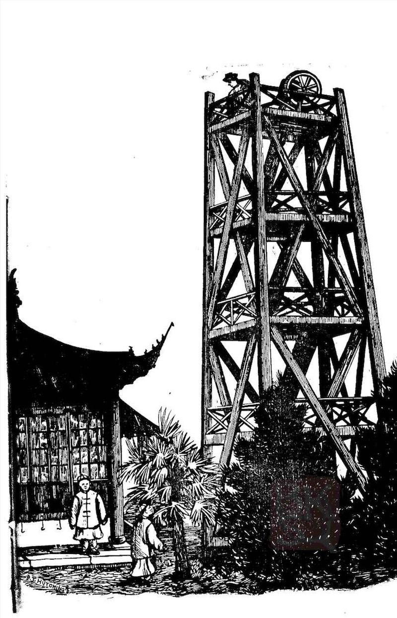Старая часовня и колокольня у Южных ворот. Источник: Tuhua Xinbao 图画新报 (1881)
