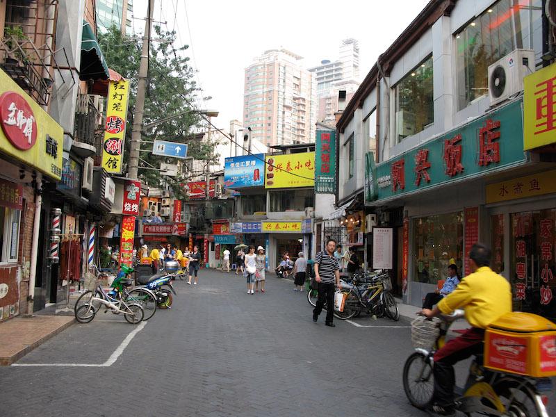Уличный пейзаж в 2008 году. Источник: Катя Князева
