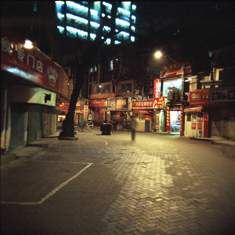Уцзян Лу около полуночи в 2008 году. Источник: Катя Князева